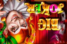 1 casino бонусы