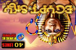 Фриспины без депозита казино онлайн